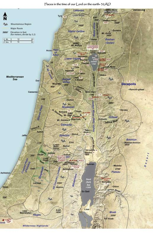Where Did You Sleep Last Night: Maps Of The Travels Of Jesus In Ancient Palestine